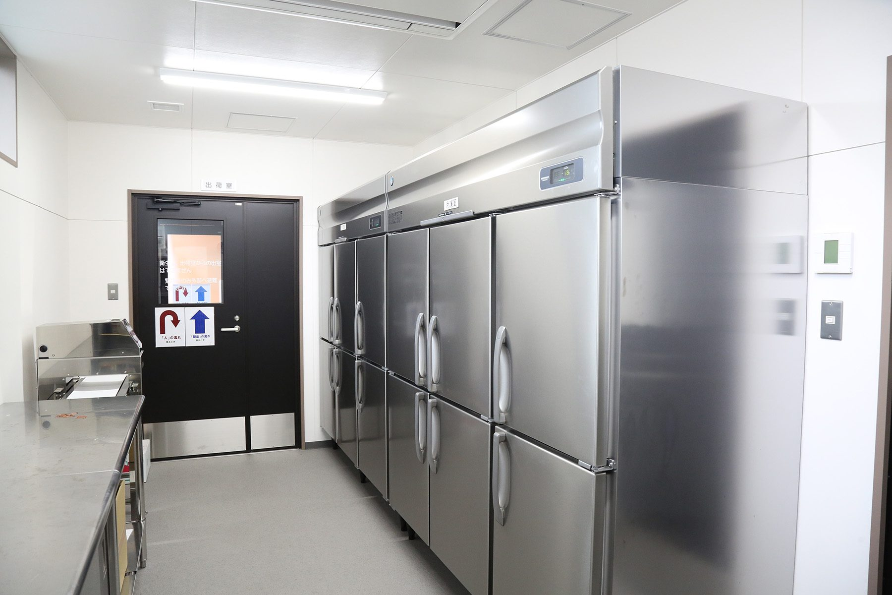 業務用冷蔵庫&冷凍庫