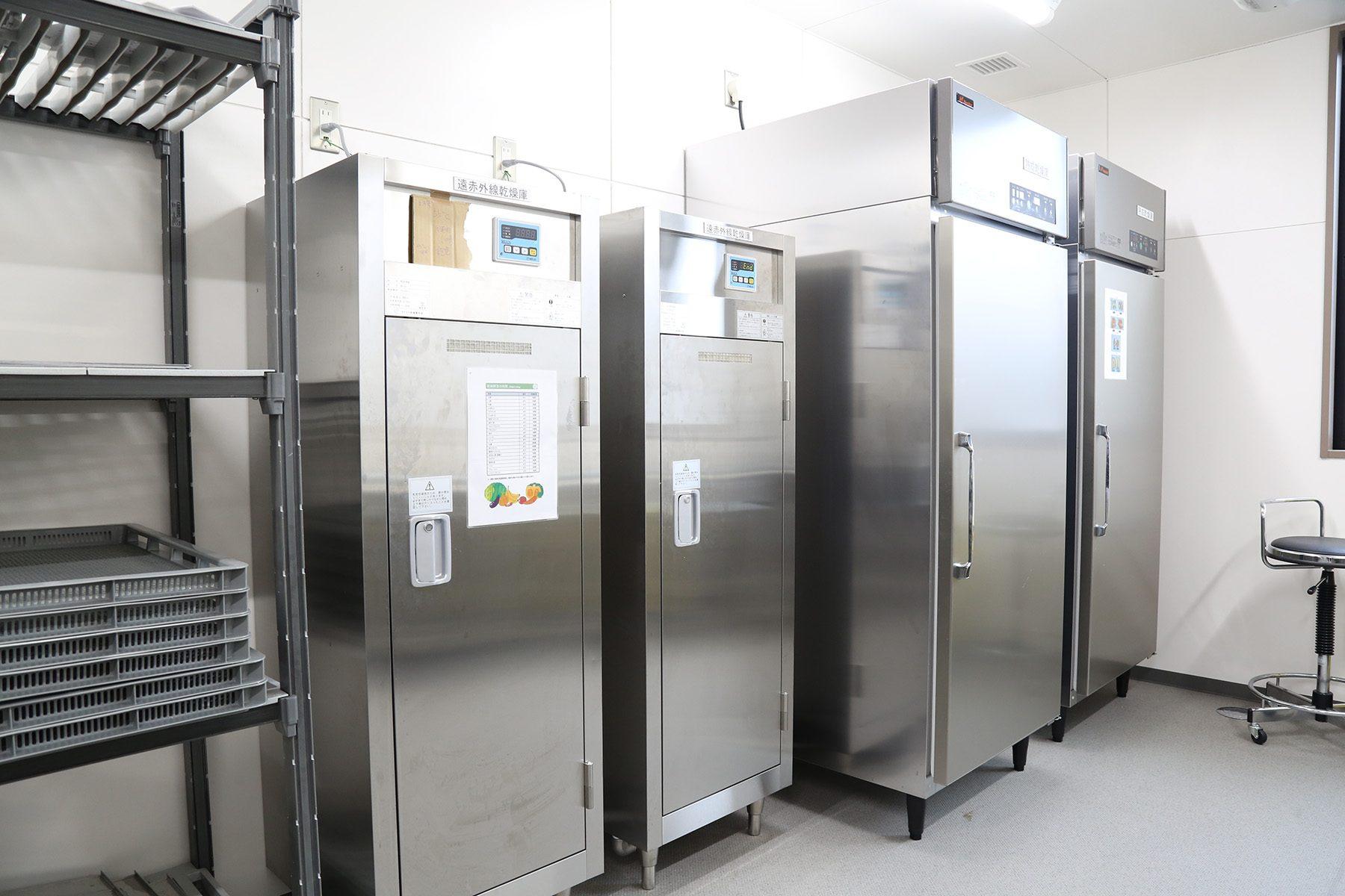 凍結乾燥機、熟成乾燥庫、真空包装機、遠赤外線乾燥機、スピードミル