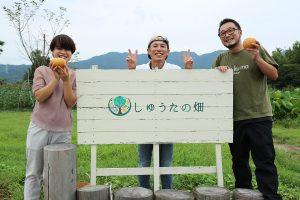 農業体験できる農園